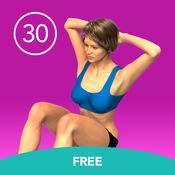 女子Situp 30天免费的挑战 1