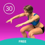 女子蹲30天免费的挑战 1