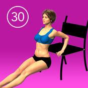 女子三头肌浸30天挑战 1