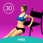 女子三头肌浸30天免费的挑战 1