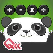 熊猫宝宝计算器(免費) 1
