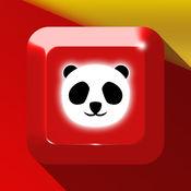 熊猫键盘 – 设置个性化主题为键盘