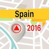 西班牙 离线地图导航和指南 1