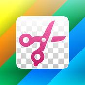 PhotoCut 您的照片, 文字, 拼贴, 综合, 上叠加 2.1.3