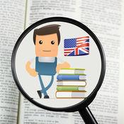 话英语考试高级...
