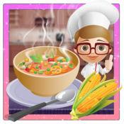 玉米汤壶 - 烤美味的食物在烹调这个游戏的狂热 1