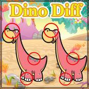 恐龙差异 1