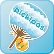 PicKipas-スマホでうちわ作成 1.0.833