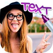 写文字上的照片 - 添加文字到您喜爱的照片来定制和装饰图