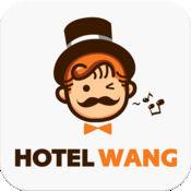 酒店王 - 酒店价格比较服务 1.2