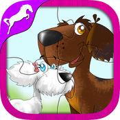 小狗拼图PRO - 幼儿及儿童游戏 1