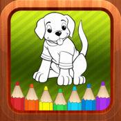 小狗儿童图画书页 - 学习游戏为幼儿 1.0.0