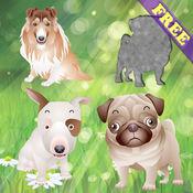 小狗狗幼儿和孩子 - 免费益智游戏拼图 1.0.4