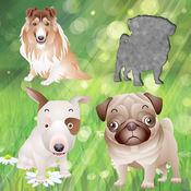 小狗狗幼儿和孩子 - 儿童游戏 - 幼儿拼图 - 婴儿应用程序