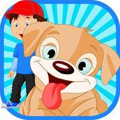 小狗装扮 - 梦幻宠物水疗沙龙 1