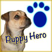 小狗英雄 Puppy Hero: 最爱的冒险在小狗土地 1.1
