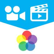Video 2 CameraRoll - 保存家庭视频电影相机胶卷 - 1.1