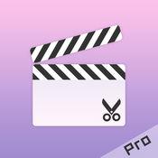 视频剪辑 Pro - 专业视频剪辑,视频拼接制作