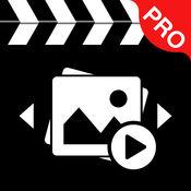 影集秀(专业版) - 照片制作动感音乐视频利器 1