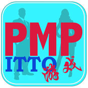 PMP® ITTO 游戏 1.3