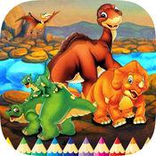 恐龙可爱着色书:油漆和绘制为孩子 1
