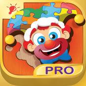 幼儿教育拼图遊戏 Puzzingo (中英双语 专业版) 6.95