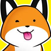 呆狐狸:将狐狸和动物好友加入你的照片! 1.1