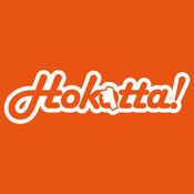 Hokotta! 茨城県鉾田市のキュレーションマガジン 1