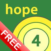 引自上帝的话语(旧约)的希望 2.2