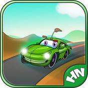 Puzzle Cars - 一辆汽车的游戏 1.2