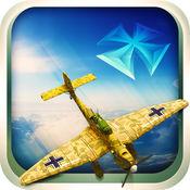 敌人黎明:全球二战战争冲突 精简版 1.1.0