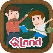 小红帽与丑小鸭 QLand 6.4