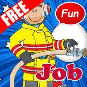 Jobs Vocab: 学习英语在线免费 1