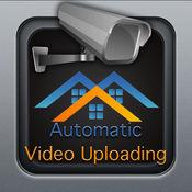 自动上传录影机 (AD) 3.1