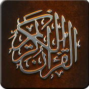 Quran Full HD القرآن 古兰经全高清القرآن 1.