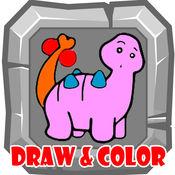 Dinosaur Drawing : 如何画恐龙