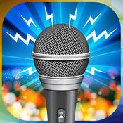 SFX变声 应用程序的乐趣  1