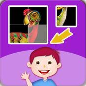 宝宝 幼儿 儿童最爱的侏罗纪 恐龙益智拼图游戏  1
