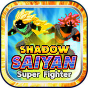 阴影Saiyan超级...