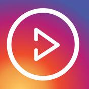 VLINT - Video E...