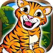 在森林宝贝孟加拉虎幼崽的趣味跑酷为儿童和青少年