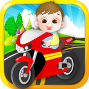 宝贝摩托 - 宝宝假装骑摩托游戏,含儿歌! 4