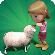 玛丽有为孩子们的小羔羊 3D 童谣 1