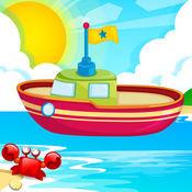 宝贝舰船游戏 –幼儿炫酷模拟航行游戏(附有跟唱歌曲)! 3