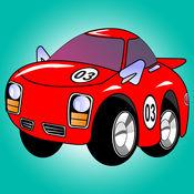 开车的宝宝 - 你的宝宝的第一辆车 1.4