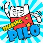 惊天PILO 1.0.3