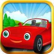 宝宝开车应用 - 含儿童歌曲的宝宝玩具车游戏 10.2