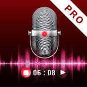 录音( PRO ) - 语音备忘录,播放,分享 1.47