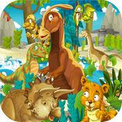 婴儿侏罗纪恐龙...
