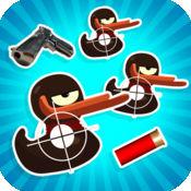 难题比赛狙击手 FREE - 疯狂的鸭子射击者编辑 1